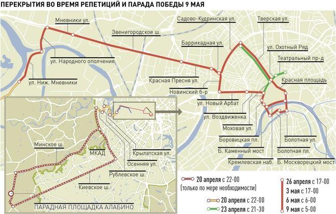 Какие улицы перекроют на 9 мая 2017 хабаровск