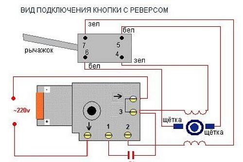 Схема подключения kedu 071104